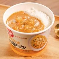CJ 希杰 嗨拌 香醇奶油咖喱拌饭 360g  *11件 +凑单品