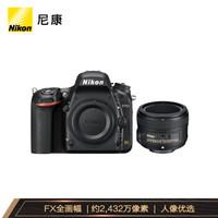 Nikon 尼康 D750 单反相机 + 50mm F1.8G镜头