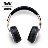 7日0点:Bowers & Wilkins 宝华韦健 PX 无线蓝牙降噪耳机