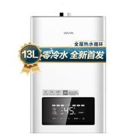 Midea 美的 JSQ25-L6 13升燃气热水器 天然气