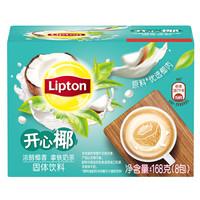 Lipton 立顿 浓醇椰香拿铁奶茶 8包 168g *10件