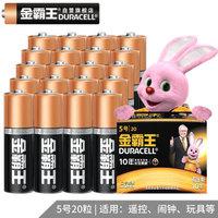 DURACELL 金霸王 5号 碱性电池 40粒