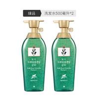 考拉海购黑卡会员:Ryo 吕 绿吕控油去屑洗发水组合 500ml 2瓶装