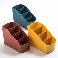 移动专享:桫椤 塑料多格桌面收纳盒 16.7cm*9cm*12.5cm *3件