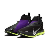 NIKE 耐克 PEGASUS TURBO SHIELD WP BQ1896 男子跑步鞋