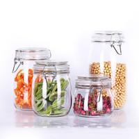 欧嘉迪 厨房储物罐 超值4组套装