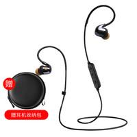 EDIFIER 漫步者 W295BT 蓝牙耳机
