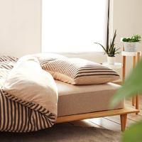 小米 8H 天竺棉针织四件套 1.2m床 +凑单品
