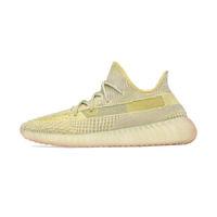 百亿补贴:adidas Yeezy Boost 350 V2 Antlia 中性脏黄椰子鞋