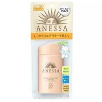 考拉海购黑卡会员:ANESSA 安热沙 敏感肌系列 粉金瓶防晒霜 SPF50+/PA++++ 60g