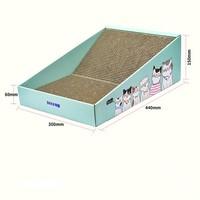得酷 彩盒猫抓板  440*300*150*60mm