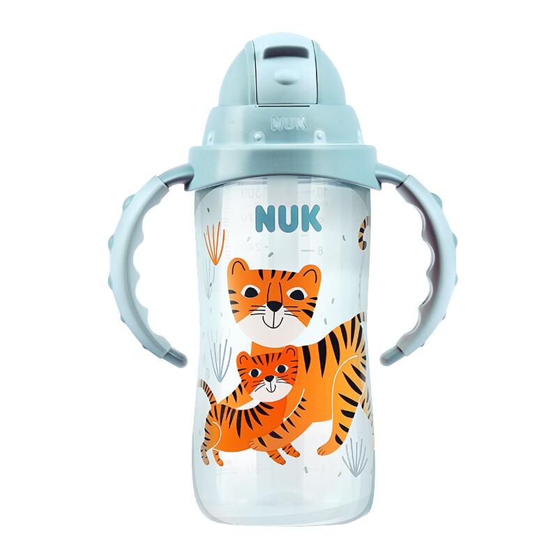 NUK 儿童水杯  300ml