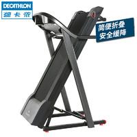 历史低价:DECATHLON 迪卡侬 FIC QC 简易电动静音 跑步机