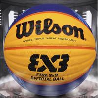 wilson 威尔胜 WTB0533 6号篮球