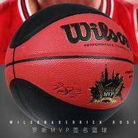 wilson 威尔胜 WB915G 篮球