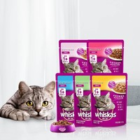WIK 伟嘉  成猫妙鲜包 混合口味装 85g*12包/盒