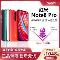 Redmi 红米Note 8 Pro 6GB+64GB