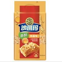 徐福记 全蛋沙琪玛 香酥全蛋味  469g *12件