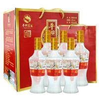 平坝窖酒 白酒 经典二号 浓酱兼香型 46度 500ml*6瓶 *3件