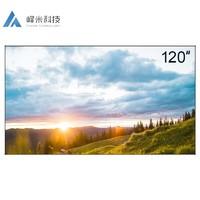 峰米 120英寸 16:9 黑栅超短焦投影抗光软幕