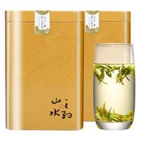 江小茗 2020新茶上市特二级霍山黄芽茶叶 100g