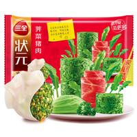 三全 状元水饺 荠菜猪肉味 1.2kg *6件