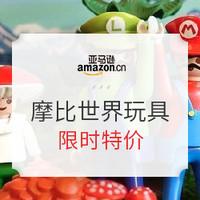 促销活动:亚马逊海外购 Playmobil 摩比世界 玩具促销