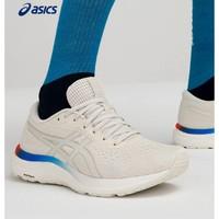 ASICS 亚瑟士 GEL-EXCITE 7 1011A946200-242153 男士跑步鞋