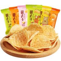 京东PLUS会员:阿婆家的 混合装薯片 25g/包*8包 *5件