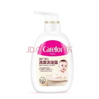 Carefor 爱护 植萃婴儿洗发沐浴露二合一 500ml *5件