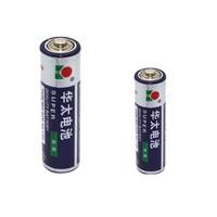 华太 电池碳性 5号20粒+7号20粒