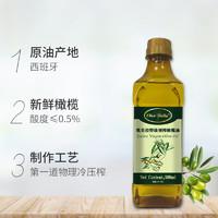 欧贝拉 Oleo Bella 特级初榨橄榄油 500ml*2瓶