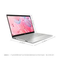 HP 惠普 星14 14英寸笔记本电脑(i5-1035G1、8GB、1TB、MX250)