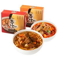 康师傅 速达面馆大块牛肉煮面 4盒/810g