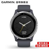 Garmin 佳明 Venu 运动智能手表