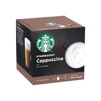 STARBUCKS 星巴克 胶囊咖啡 12粒