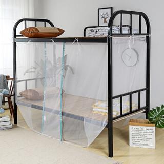 迎馨 蚊帐家纺 学生宿舍蚊帐 上下铺寝室用 高低铺 白色适用 95*195cm(带挂钩)