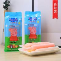 宝宝梦想 萃萃冰 混合口味 袋装45ml*8支 *8件