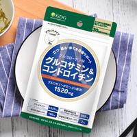 百亿补贴:ISDG 日本氨糖软骨素骨质疏松 240粒*2袋