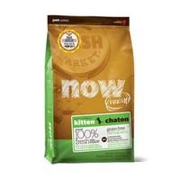百亿补贴:Now Fresh 猫粮 鲜肉无谷天然粮 3.63kg/8磅
