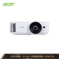 acer 宏碁 极光 D606D 商用投影仪