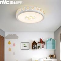 nvc-lighting 雷士照明 绽放 田园风卧室吸顶灯 24W