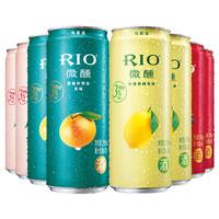 RIO 锐澳 洋酒 预调 鸡尾酒 果酒 微醺系列 3度 330ml*8罐  *2件