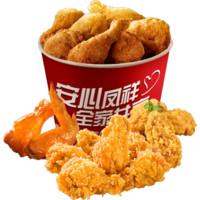 Fovo Foods 凤祥食品 香辣全翅桶 3袋共1.35kg