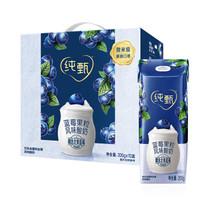 蒙牛 纯甄 常温风味酸牛奶 蓝莓果粒 200g×10盒装 *3件