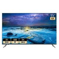 Haier 海尔 LU55J71 4K 液晶电视 55英寸