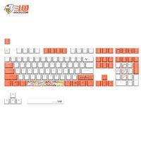 斗鱼(DOUYU.COM)108键键帽 PBT热升华键帽 橙白色键帽