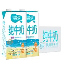 田路佳 脱脂纯牛奶 3.6克乳蛋白 1L*12盒 *2件