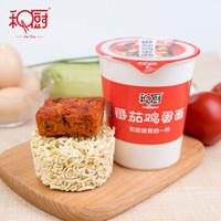 He Chu 和厨 阳春番茄咖喱牛肉面组合 6杯装