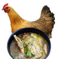 京东PLUS会员:肌肉熊武 新鲜土鸡童子鸡肉 单只净重2斤*2只